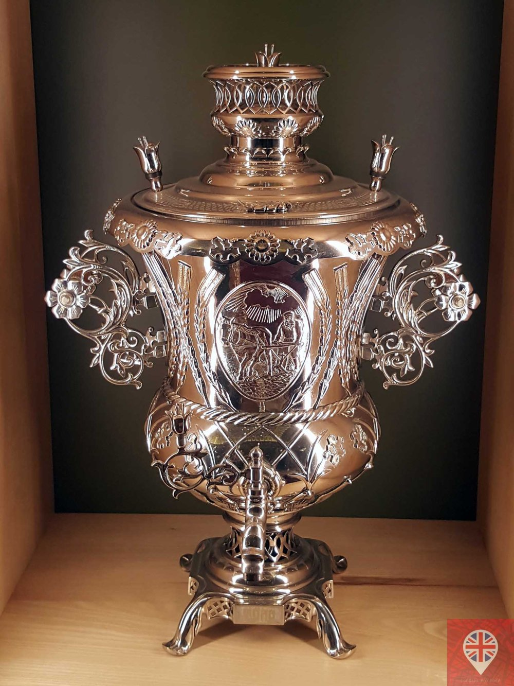 Royal Gifts russian samovar